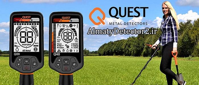 فلزیاب Quest X5