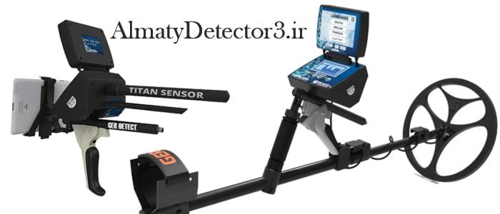 TITAN-GER-1000-Metal-Detector